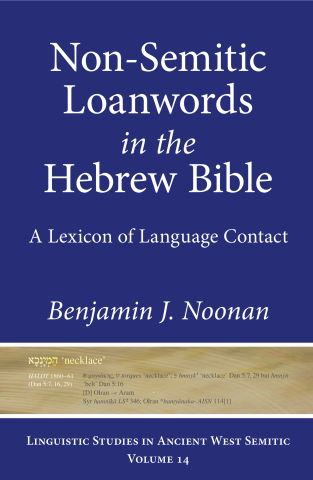 Non-Semitic Loanwords in the Hebrew Bible