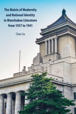 The Matrix of Modernity and National Identity in Manchukuo Literature from 1937 to 1941