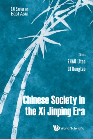 Chinese Society In The Xi Jinping Era