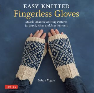 Easy Knitted Fingerless Gloves