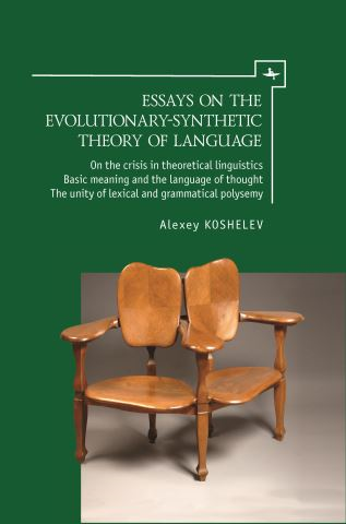 Essays on the Evolutionary-Synthetic Theory of Language