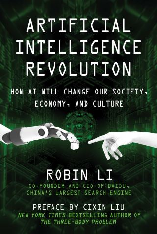 Artificial Intelligence Revolution