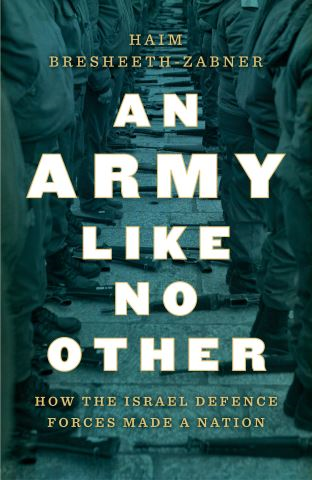 An Army Like No Other