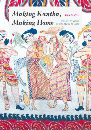 Making Kantha, Making Home