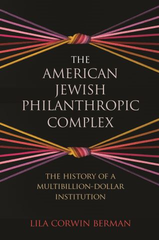 The American Jewish Philanthropic Complex