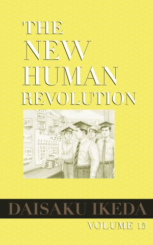 The New Human Revolution, vol. 15