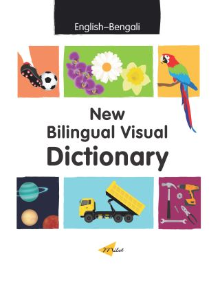 New Bilingual Visual Dictionary (English–Bengali)