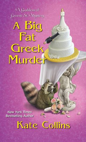 A Big Fat Greek Murder