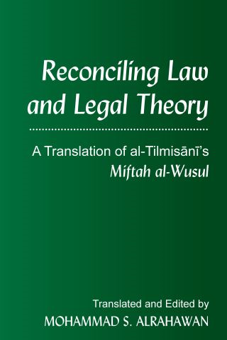 Reconciling Law and Legal Theory