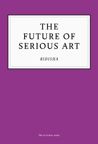 The Future of Serious Art
