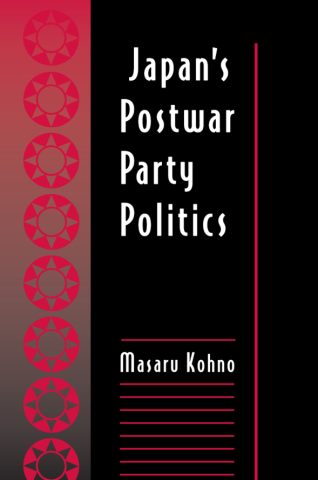 Japan's Postwar Party Politics