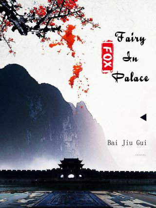 Fox Fairy In Palace