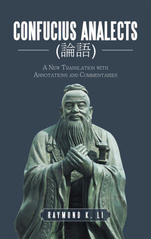 Confucius Analects (論語)
