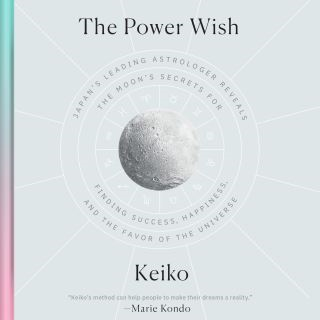 The Power Wish