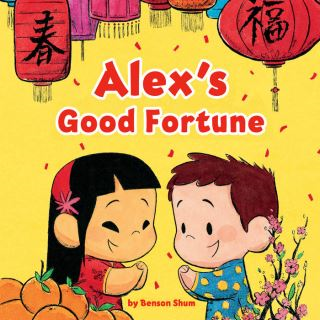 Alex's Good Fortune