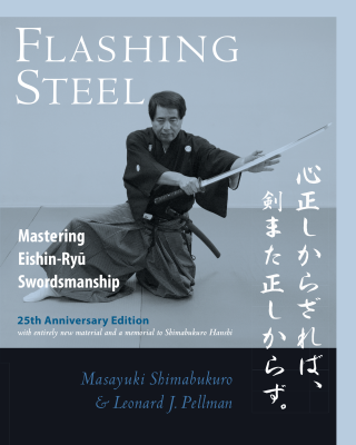 Flashing Steel, 25th Anniversary Edition