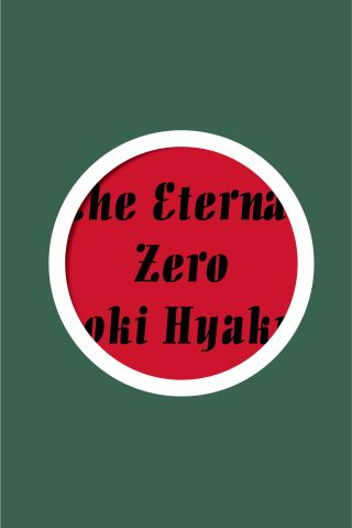 The Eternal Zero