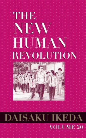 The New Human Revolution, vol. 20