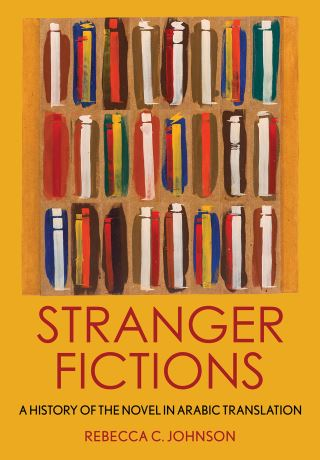 Stranger Fictions