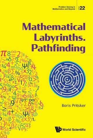 Mathematical Labyrinths. Pathfinding