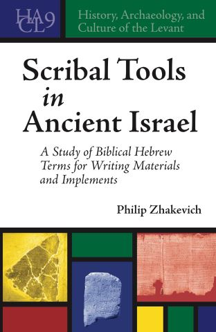Scribal Tools in Ancient Israel