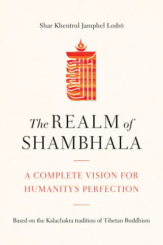 The Realm of Shambhala
