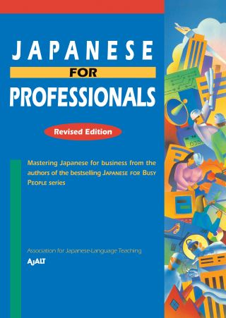 Japanese for Professionals: Revised