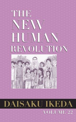 The New Human Revolution, vol. 22