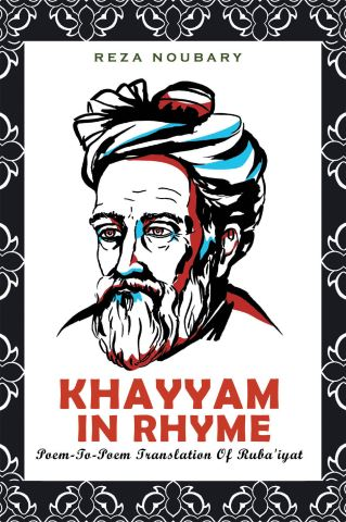 Khayyam In Rhyme