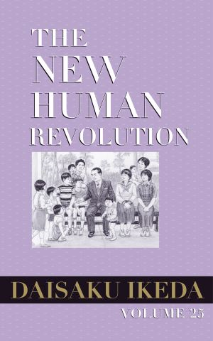 The New Human Revolution, vol. 25